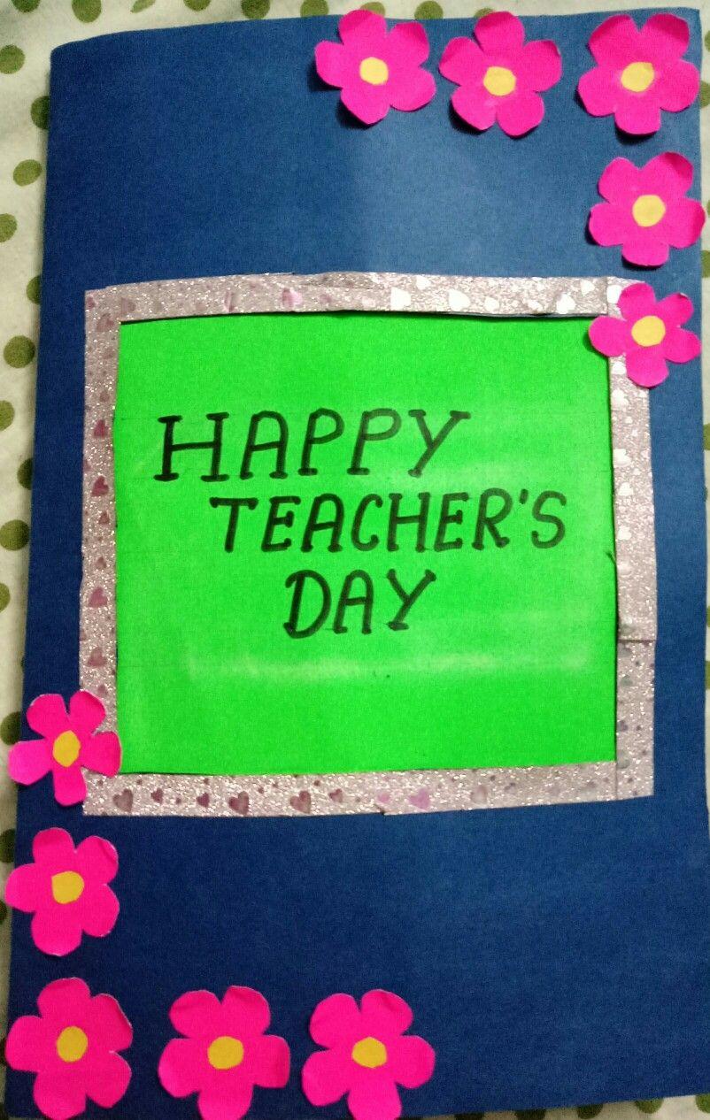 Pin By Archie K On Teacher S Day Card Teachers Day Teachers