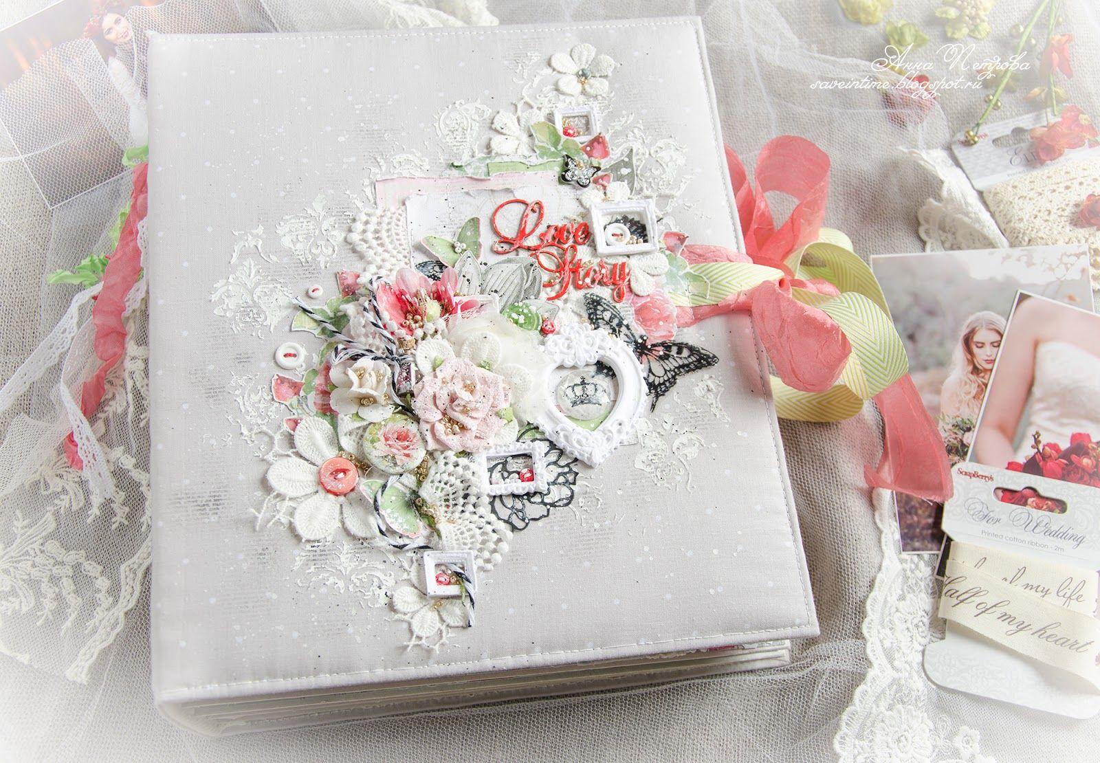 Картинки для свадебного альбома своими руками фото 608