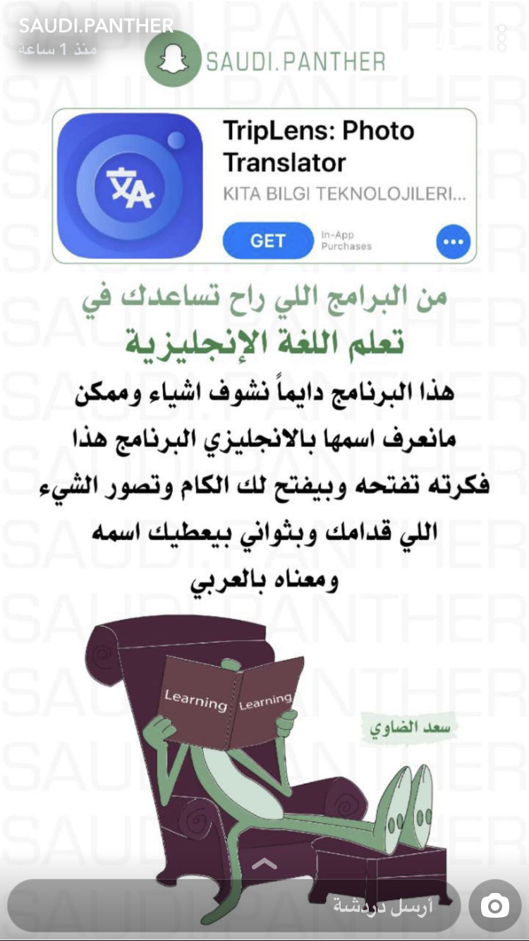 Pin By Nahla On تعلم اللغه Learning Websites Learning Apps Programming Apps