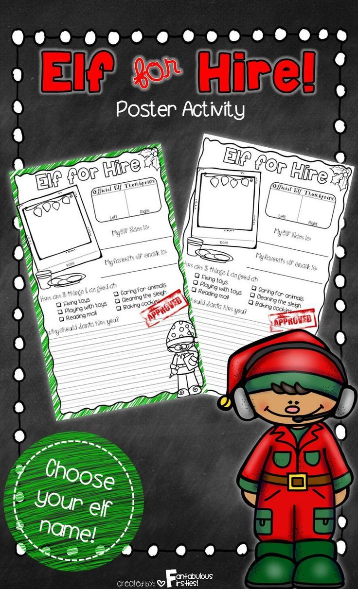 elf for hire elves students and activities