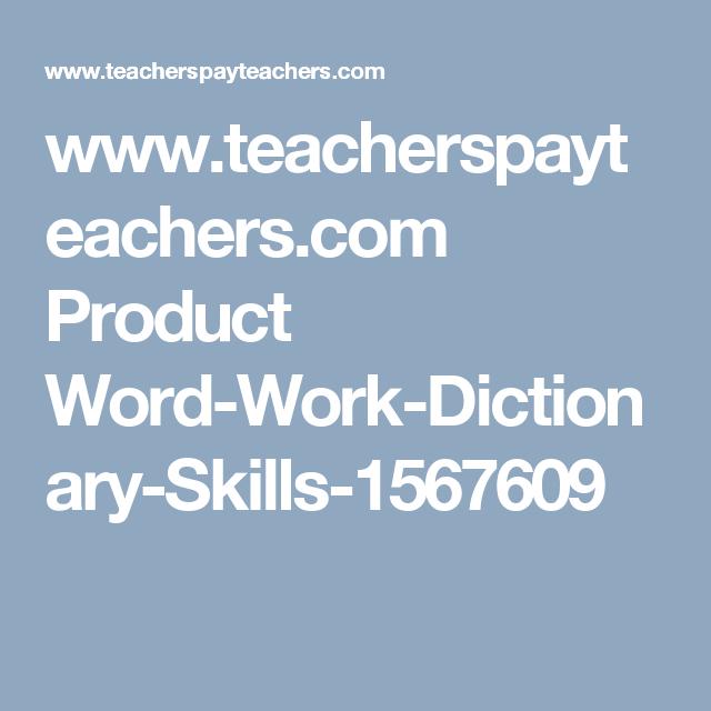 Word Work: Dictionary Skills | Dictionary Skills | Pinterest