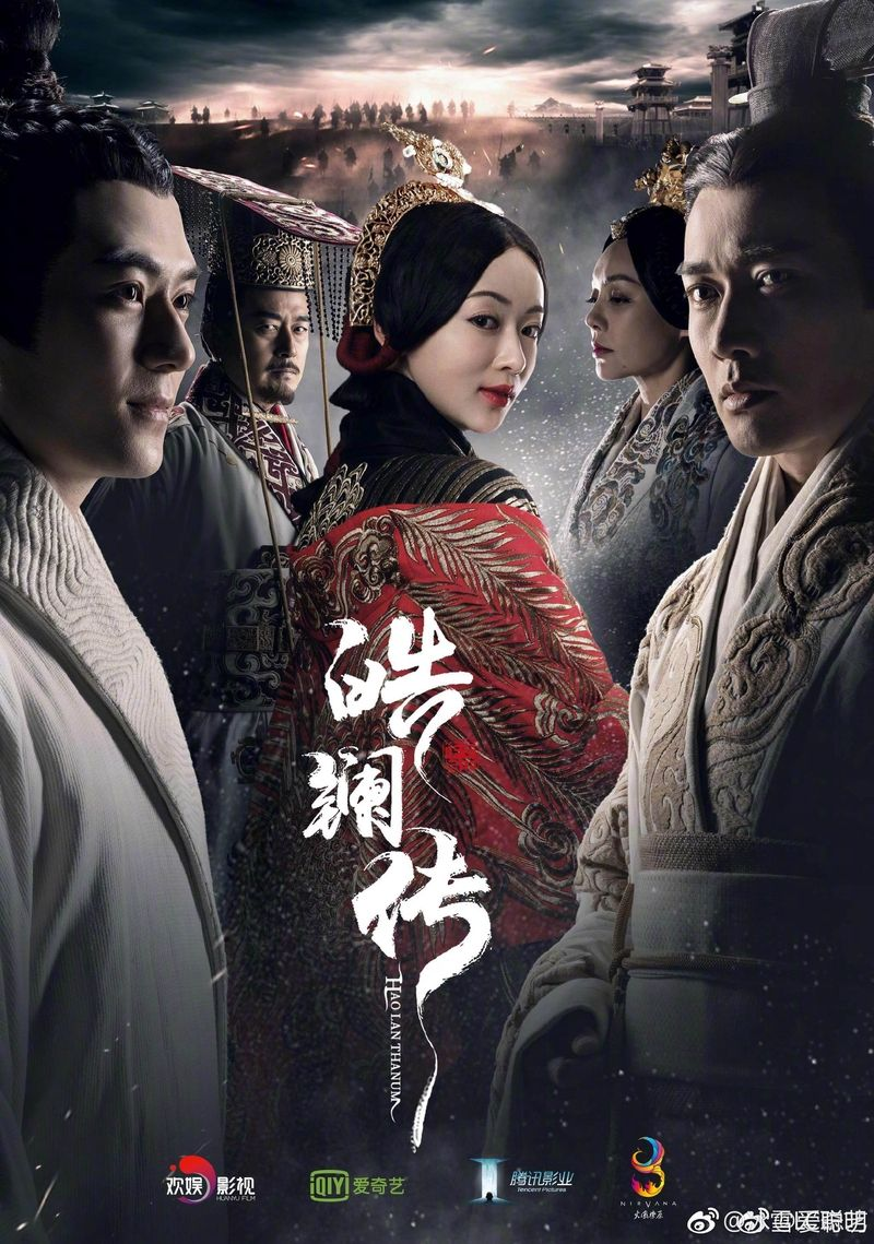 'The Legend of Hao Lan' is postponed because from the movie to become a movie broadcast on television?