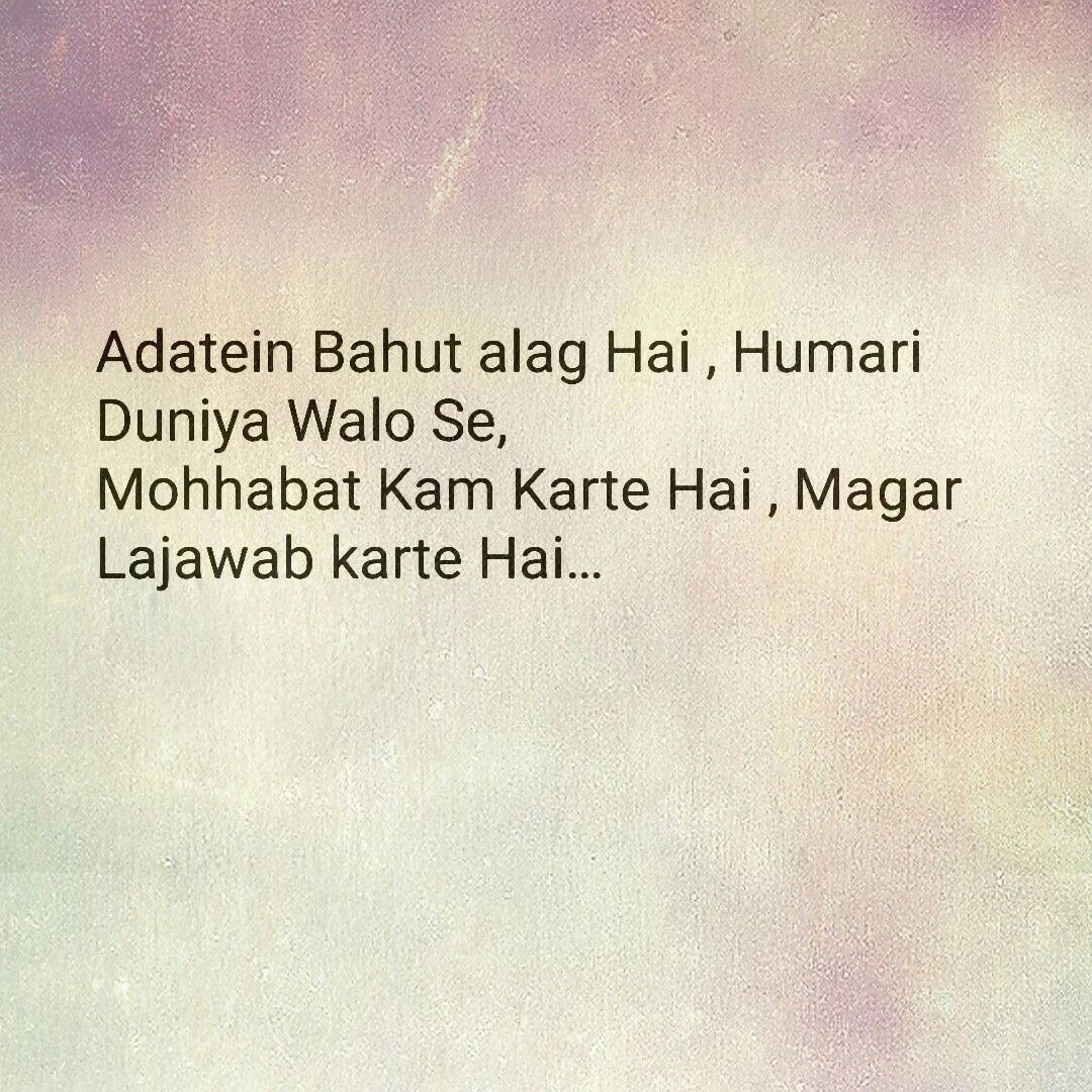 Pin by Dreaming Boy on urdu poetry | Aesthetic words ...