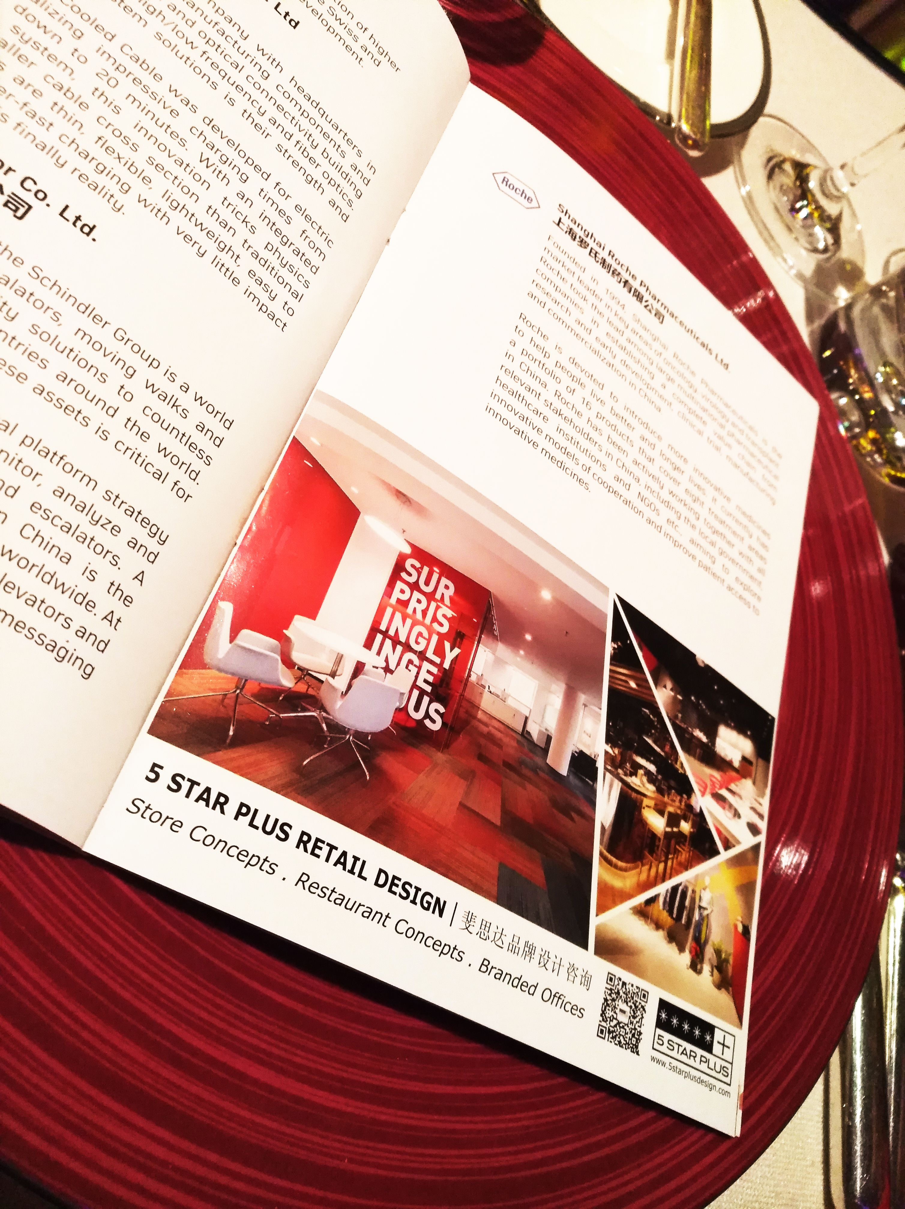 The Sino Swiss Business Awards SSBA is an exclusive event