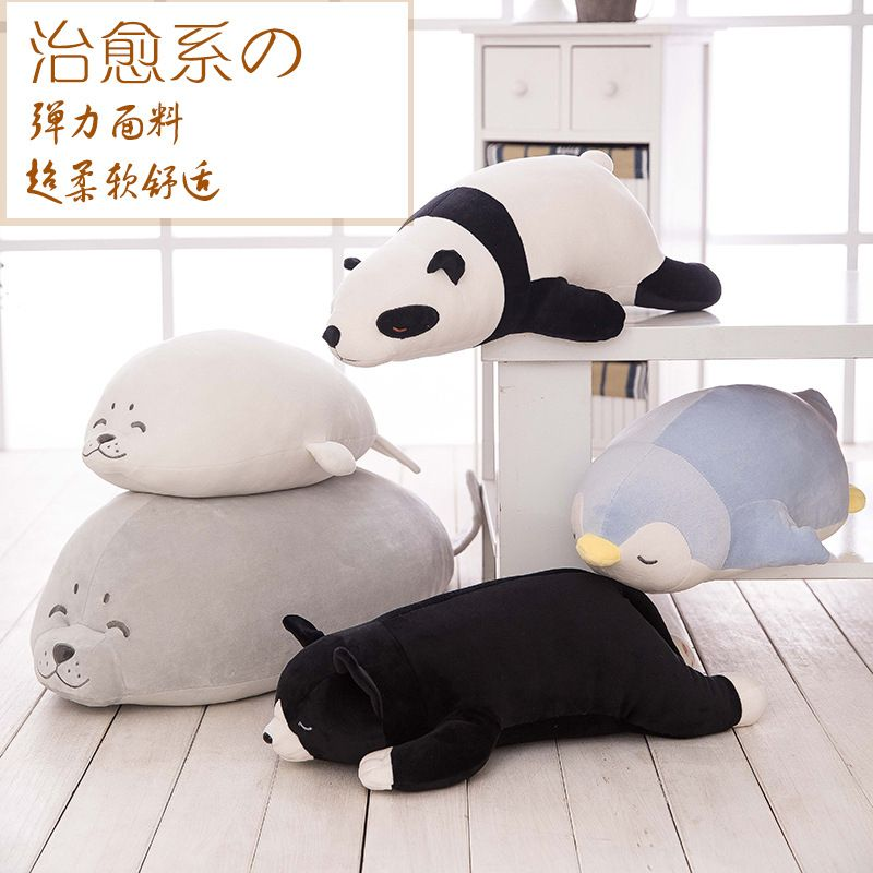 Cartoon Super Soft Pillow Cat Seal Bear Penguin Plush Toys Kids ...