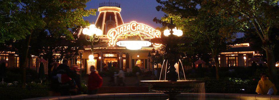 2b0de579272983f3f0b5e88614a30e9d - Plaza Gardens Restaurant Disneyland Paris Menu