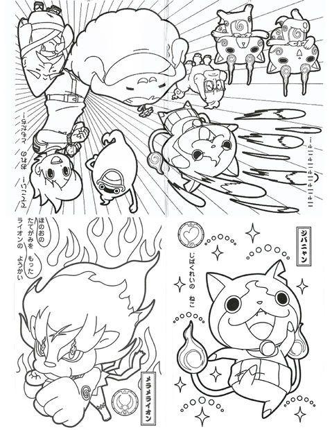 Yo Kai Watch Theme Birthday Party Mit Bildern Bilder Zum Ausmalen