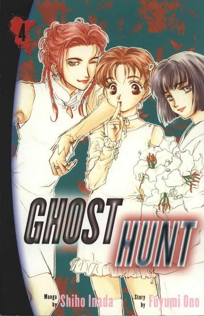 Ghost Hunt manga Ghost hunting, Anime, Manga