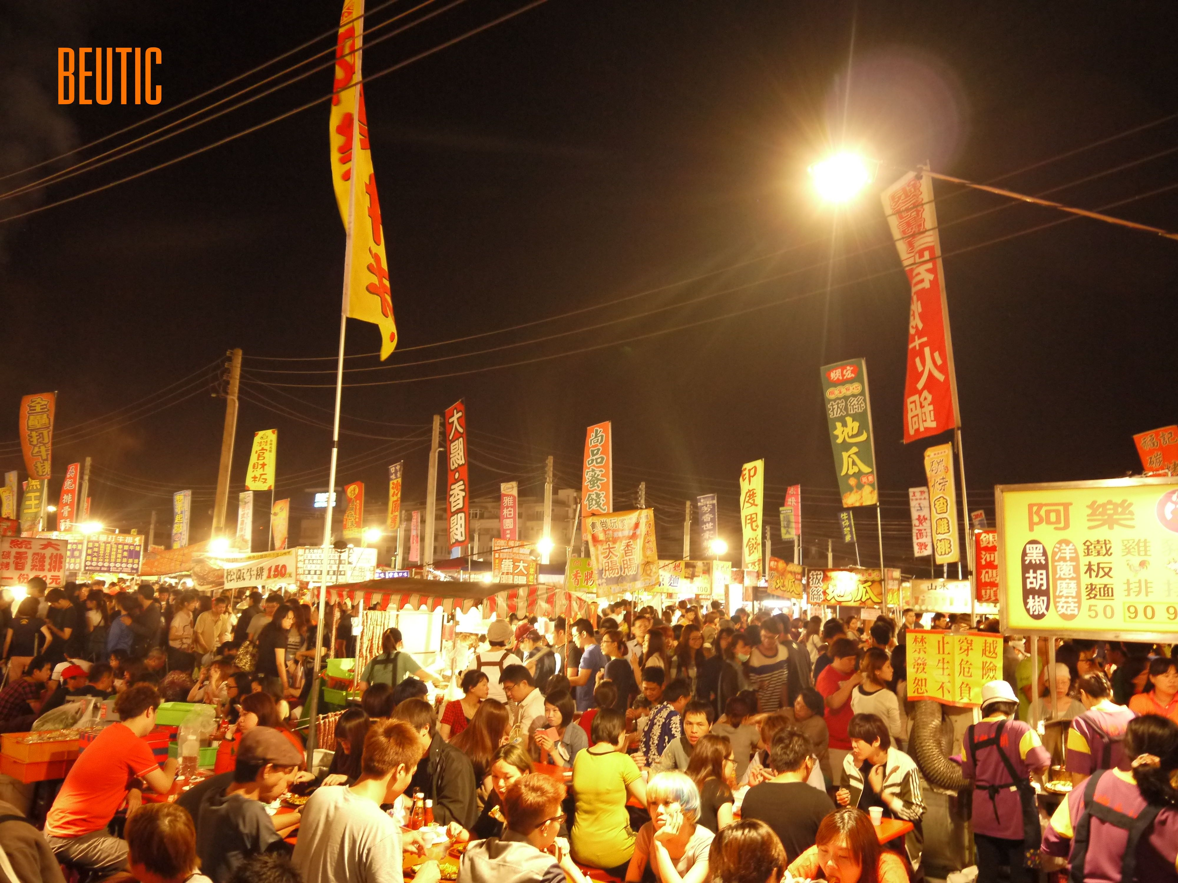 Flower garden night market | This is the largest night market in Tainan, and the largest fully-outdoor night market in Taiwan. Visitors could come here and savor all kinds of local flavors which will definitely caters to every taste. Intersection between Haian Road, Sec. 3, and Hewei Rd. Sec.3. http://7630042.wix.com/beutic