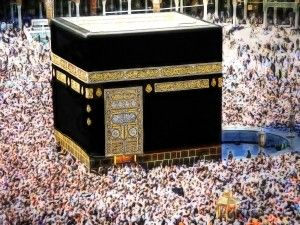 La Kaaba A La Mecque
