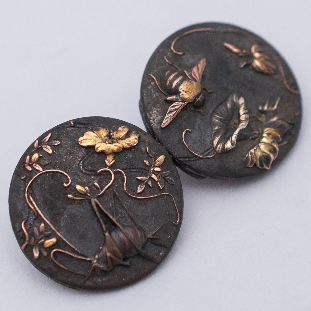 Jewellery Girl Meaning In Hindi Jewelry Tamil Meaning Vintage Jewelry Art Antique Jewelry Japanese Jewelry
