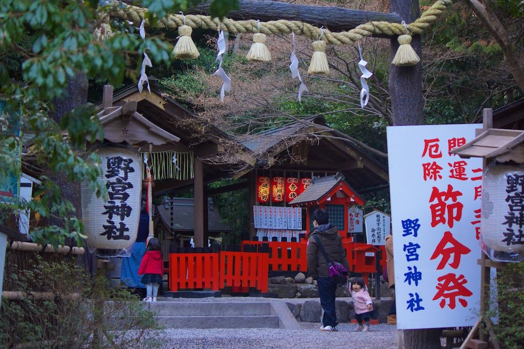 Nonomiya shrine in the bamboo forest of Arashiyama in Kyoto!