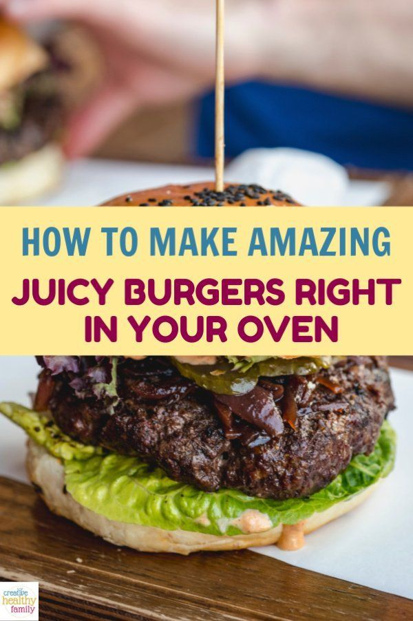 How To Make Juicy Baked Burgers in the Oven | Recipe ...