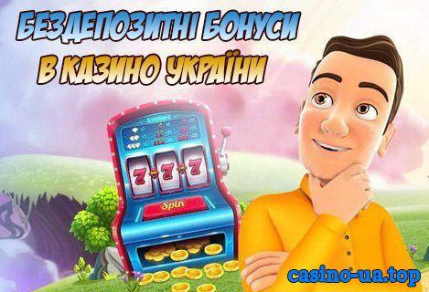 Интернет казино.слот-автоматы рулетка твистера онлайн