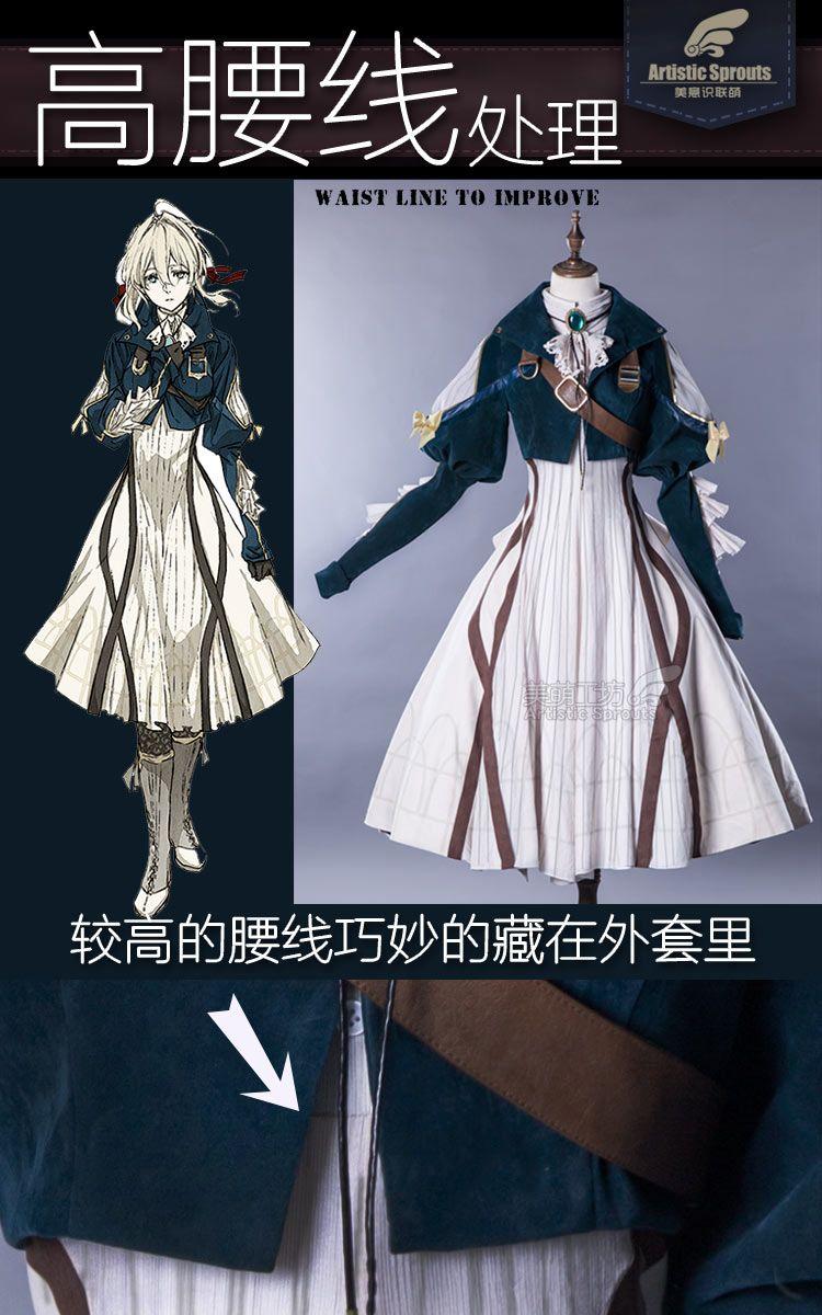 Mei Meng Workshop Wei Erlit Violet Eternal Garden COS clothing dress anime cosplay  clothes presale  3844afad73ce