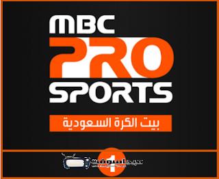 تردد قناة ام بي سي برو سبورت 2020 الجديد نايل سات وعربسات موقع برامجنا Company Logo Tech Company Logos Sports