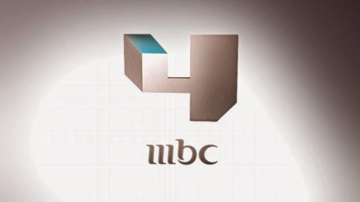 مشاهدة قناة ام بي سي 4 بث مباشر Mbc4 Live Gaming Logos Save Nintendo Games