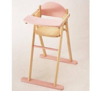 Deja Pris Chaise Haute En Bois Pour Poupee Pintoy 42 Avec Images Chaise Haute Chaise Haute Poupee Chaise Haute Bois