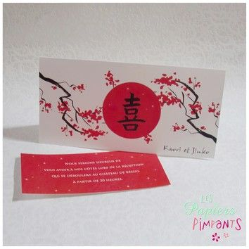 Cherry Blossom Faire Part Mariage Asie Cerisiers