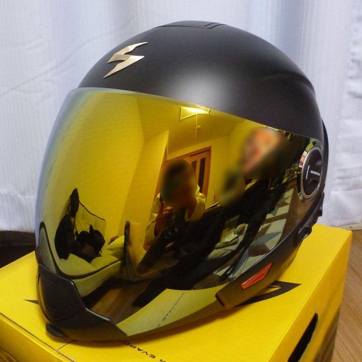 ef0d1dfd Exo 300 with gold visor | Skype people | Helmet, Cool bike helmets ...