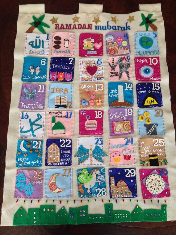 Calendar Craft Ideas Ks : Kids ramadan calendars with day gift pockets ramadhan