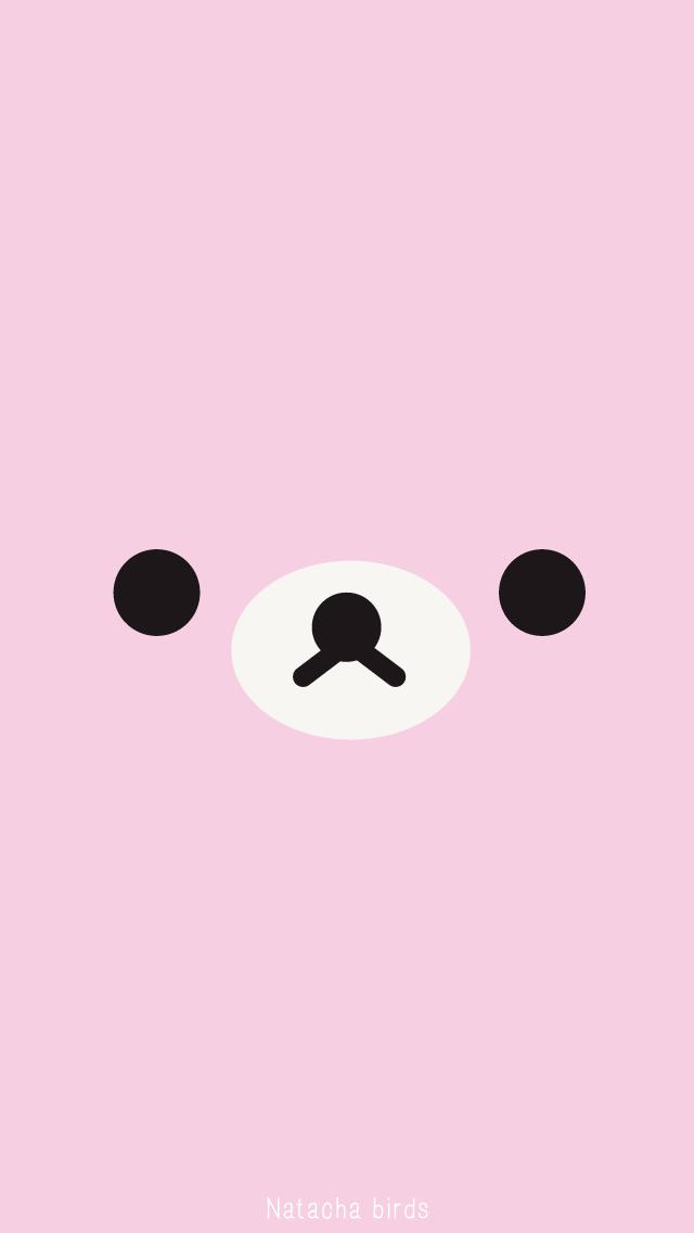 Préférence iphone5-rose-1 … | Pinteres… TI51