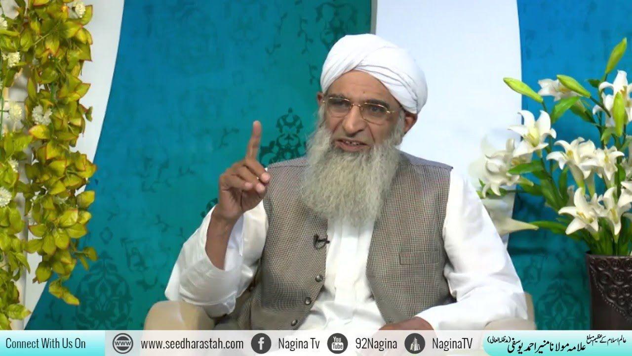 92 News Recording ( Hazrat Shah Rukne Aalam Rahmatulla Alaihi )