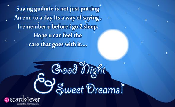 Saying Gudnite Is Not Just Putting An End To A Day Its A Way Of Saying ·  Dream ImagesSweet ...