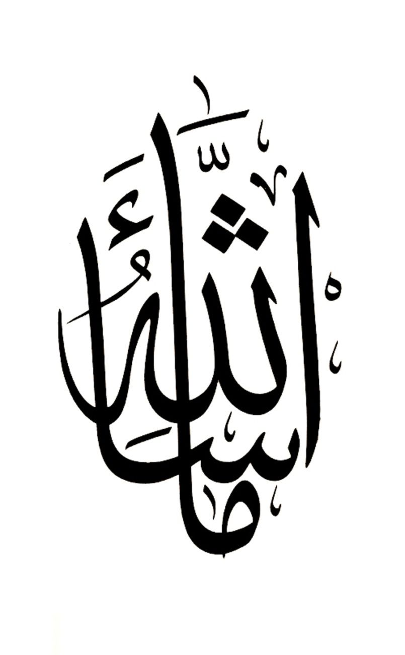 Tulisan Arab Salam : tulisan, salam, Islamic, Calligraphy, Allah, Calligraphy,