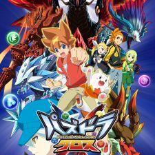 Phim Puzzle & Dragons X