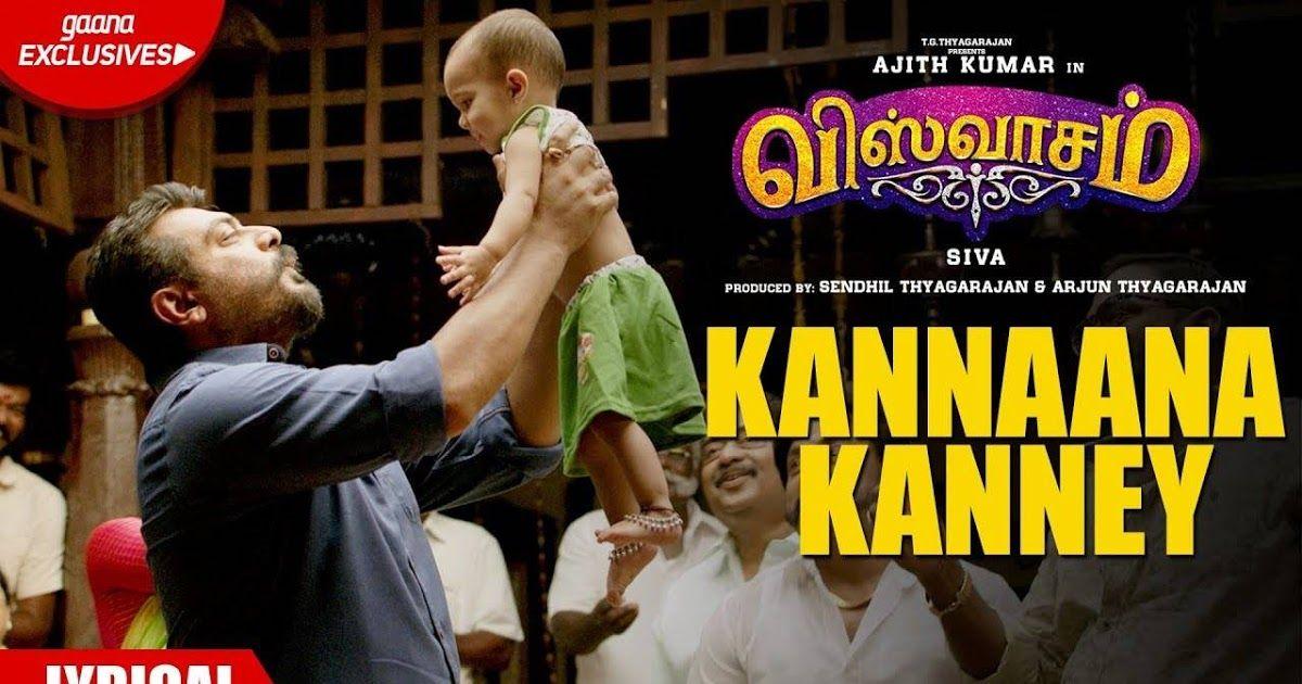 Viswasam Song Kannaana Kanneykannana Kanne Mp3 Song Free From Youtubekannaana Kanney Song Viswasam Kannaana Kanney Song With L Tamil Songs Lyrics Songs Lyrics
