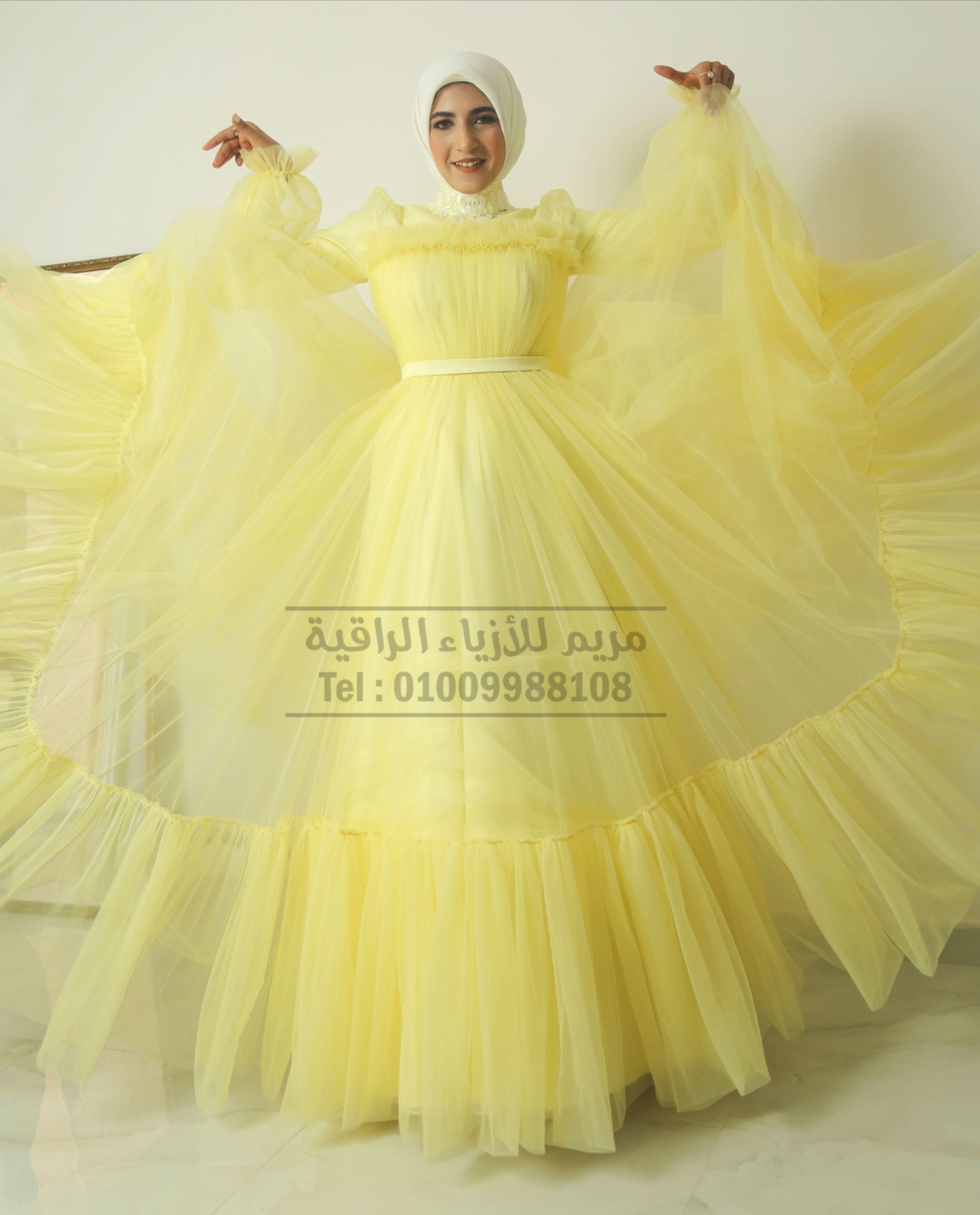 كونى كأميرات ديزنى مع مريم للأزياء الراقية أحدث صيحات الموضة فى فساتين سواريه المحجبات Soiree Dress Dresses Hijab Wedding Dresses
