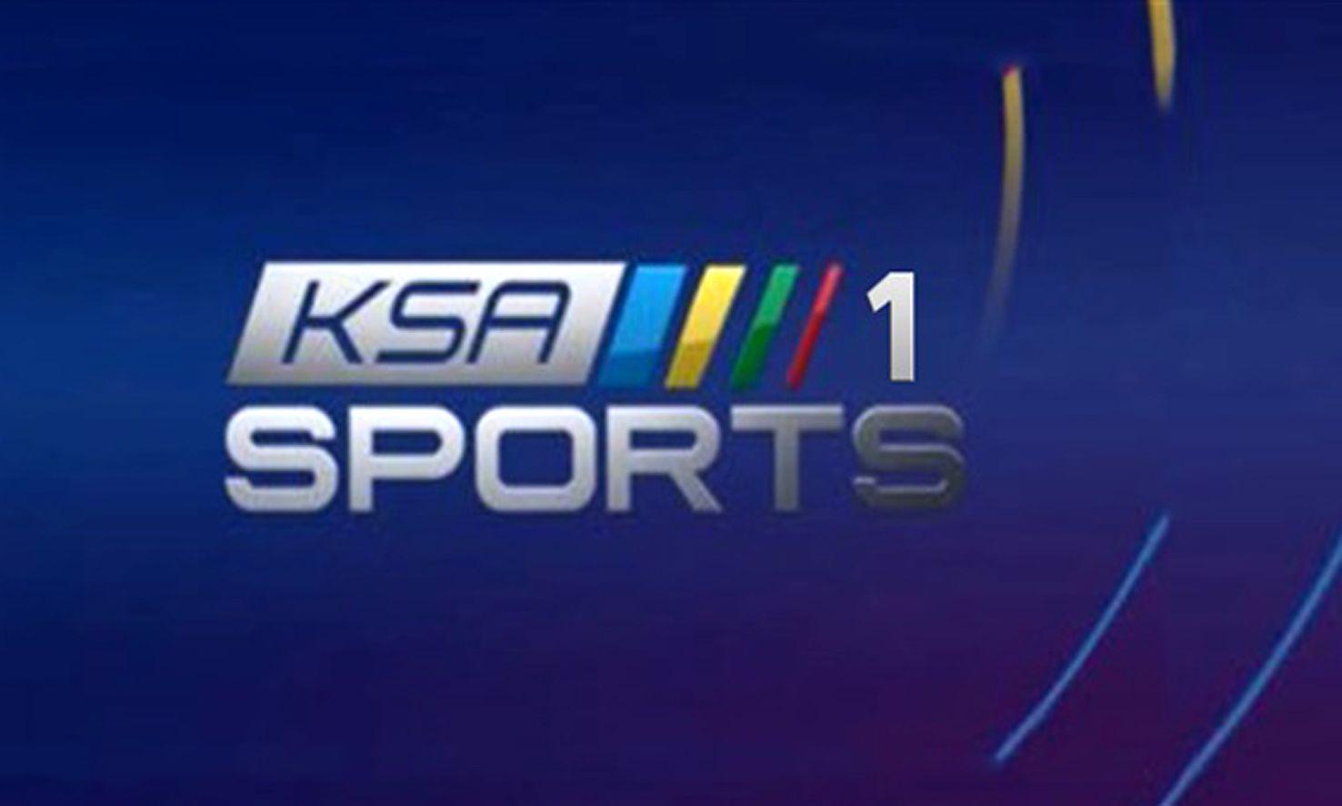 تردد قناة الرياضية السعودية 1 Sport Ksa الجديد 2020 على نايل سات In 2020 Tech Company Logos Company Logo Ibm Logo