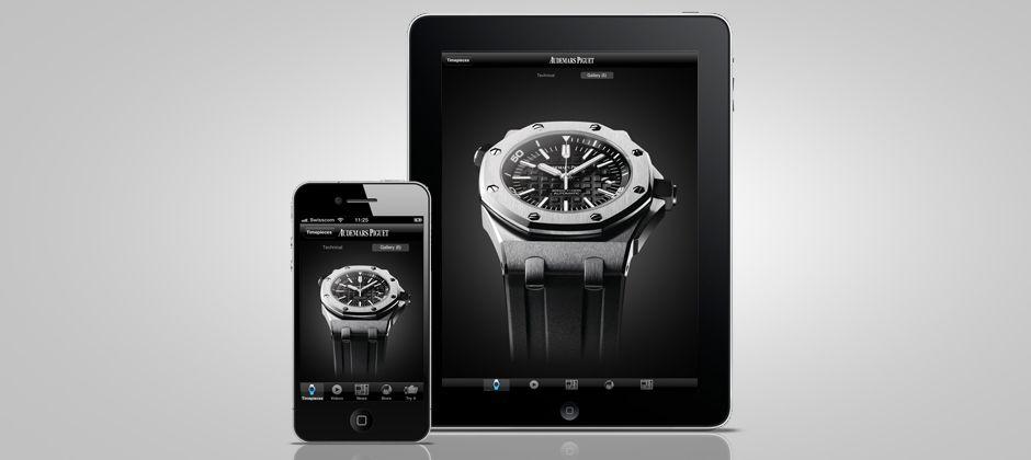 Application iPhone et iPad pour Audemars Piguet