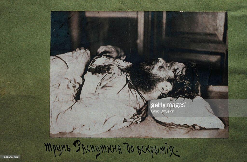 Grigori Rasputin | Getty Images                                                                                                                                                                                 More