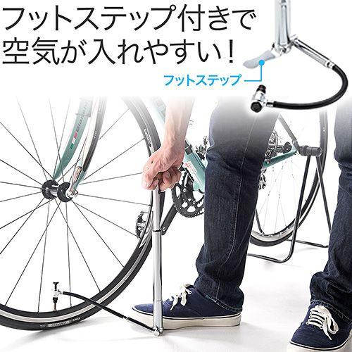 自転車用携帯ポンプ 仏式 米式 ロードバイク クロスバイク 空気圧ゲージ付 ボトルゲージ取り付け フットステップ付 800 Bypum4の販売商品 通販ならサンワダイレクト 顔 自転車 空気圧