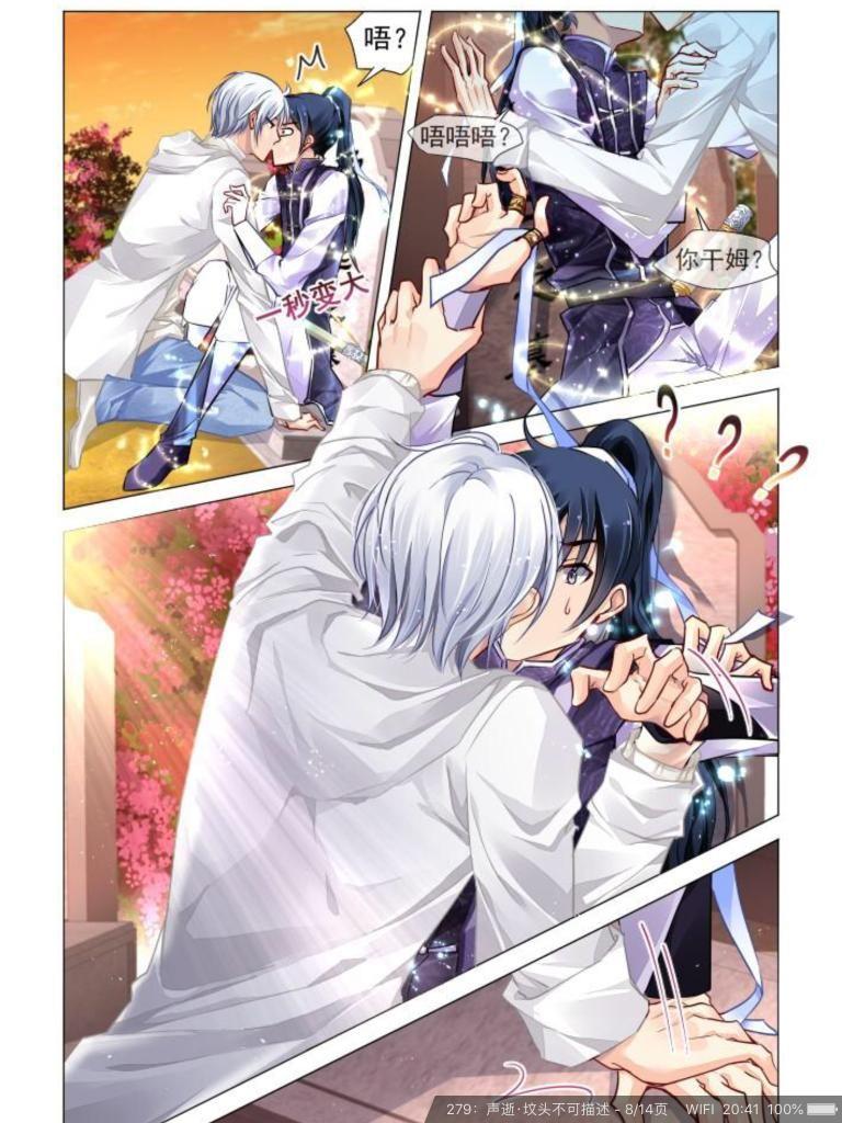Embedded Soul Contract Myndir Soul Contract Anime Anime Art