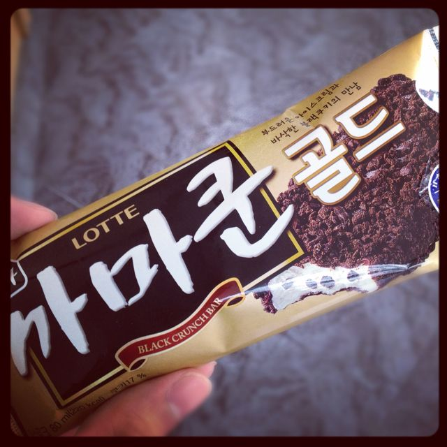 This Korean ice cream!