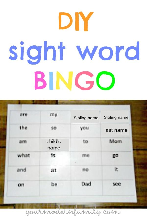 DIY:  ABC Bingo & sight word bingo - steps to create an easy game to help your child learn to read!