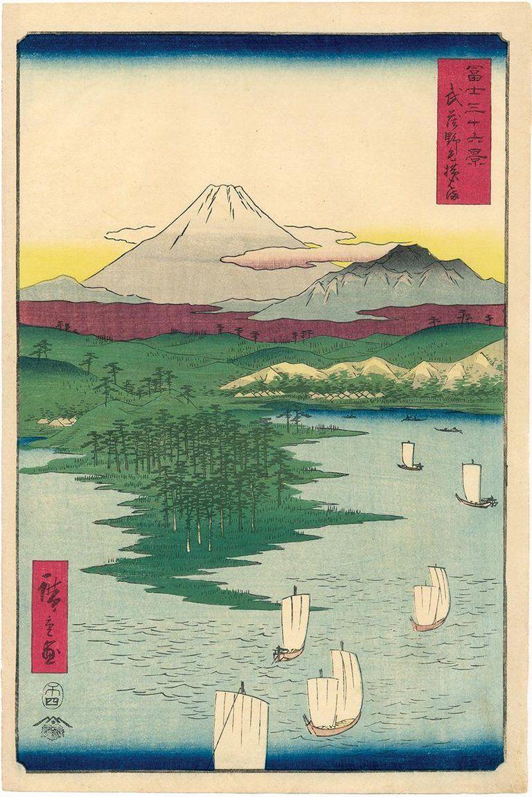Utagawa Hiroshige (Ando Hiroshige), Mount Fuji and ...