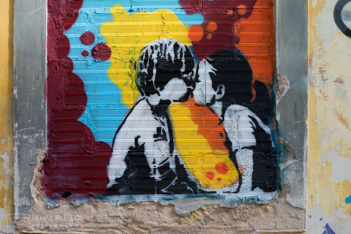 Kissing Concrete - Unavailable Light Photography