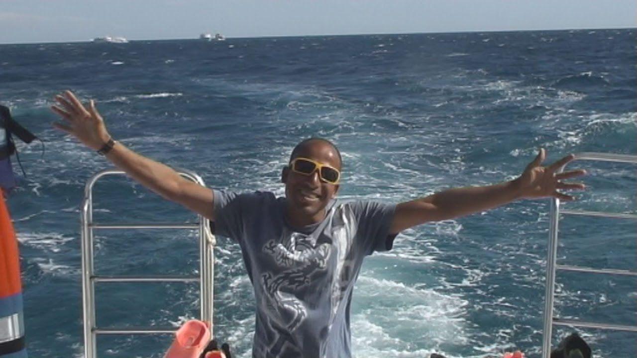Египет. Эль Гуна. Морское путешествие. Egypt. El Gouna. Voyage. مصر. الج...