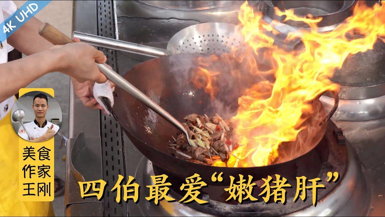 Pin On Chinese Recipe