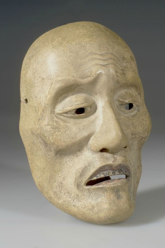 Noh Drama Mask Man, Japan. Wood, lacquer, pigment, plaster.H 8 1/4 x W 3 1/2 x D 5 1/2 in. American Museum of Natural History, 70.0/ 3592. L161.7.3.