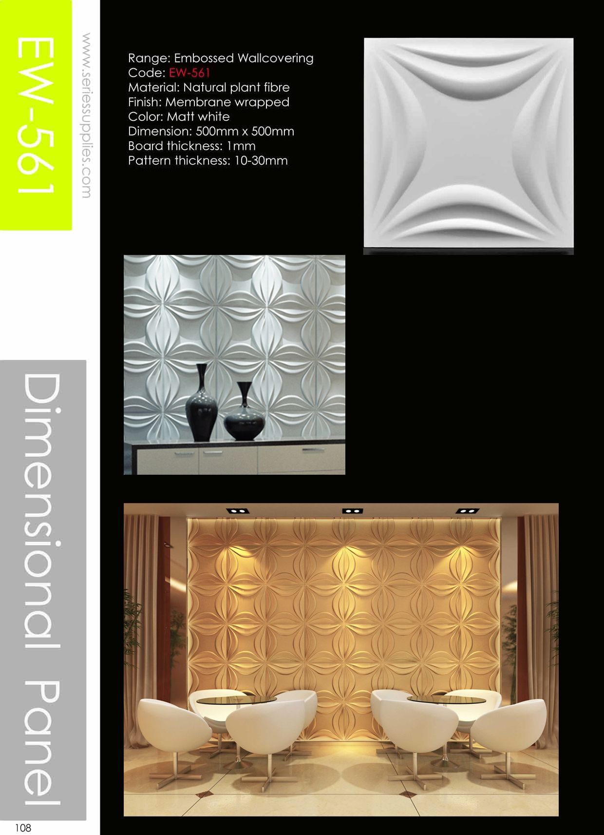 The Embossed Wall Panels Give Each Wall Or Surface A Unique Character Of Its Own These Easy To Install Wallpaper Pa Wall Coverings Cool Walls Wallpaper Panels