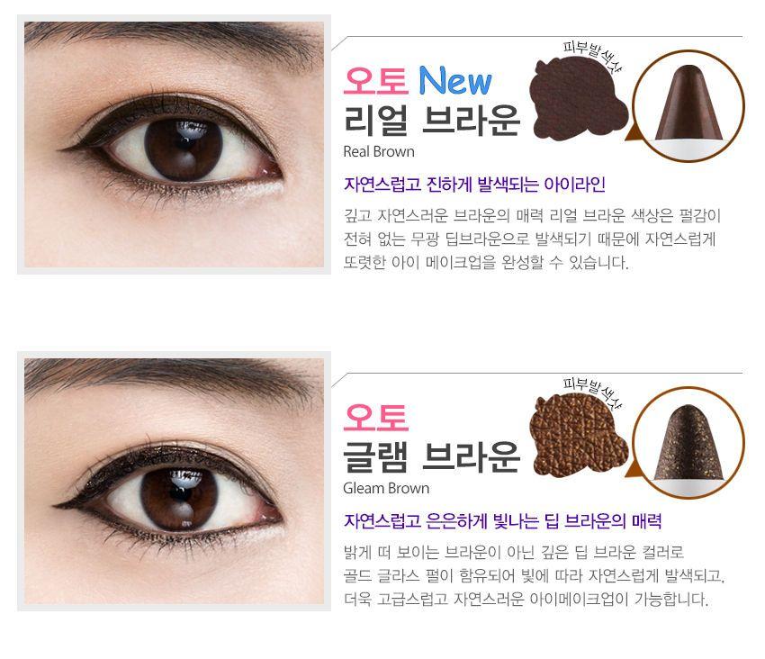 Buy Beauty People Miss 100 Super Waterproof Gel Eyeliner Yesstyle Waterproof Gel Eyeliner Beauty People Gel Eyeliner