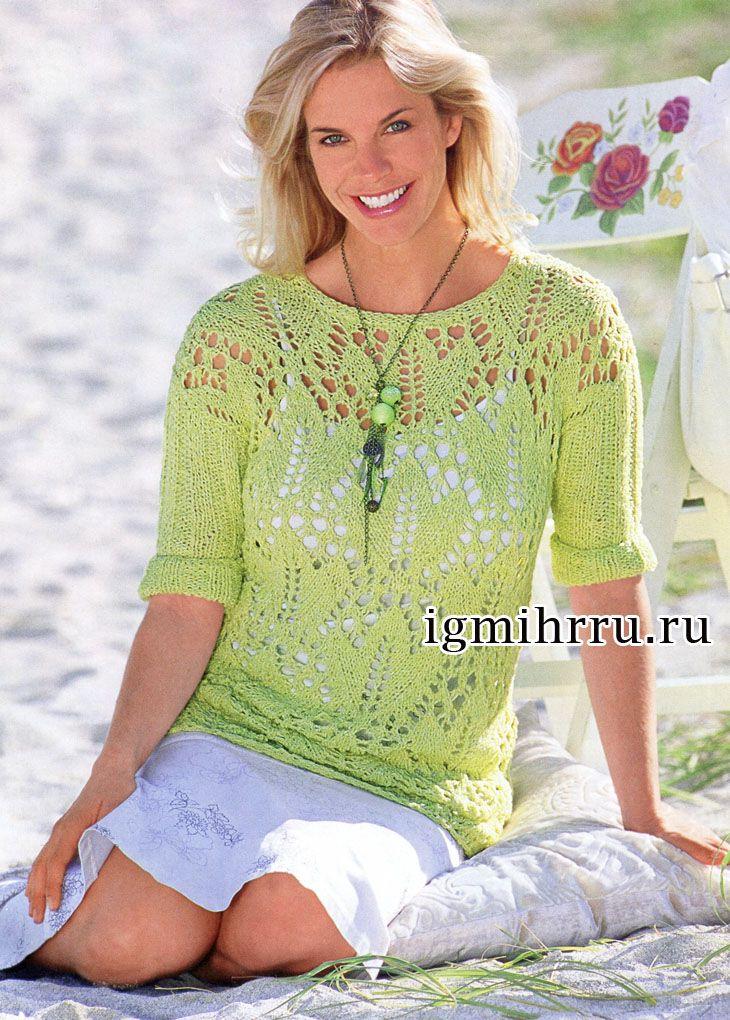 Verano calado suéter de color verde. tejido de punto | Blusas dos ...