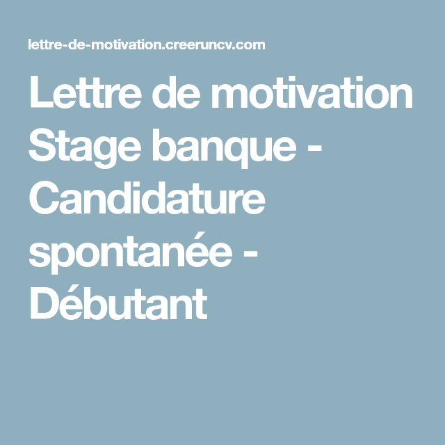 lettre de motivation en banque