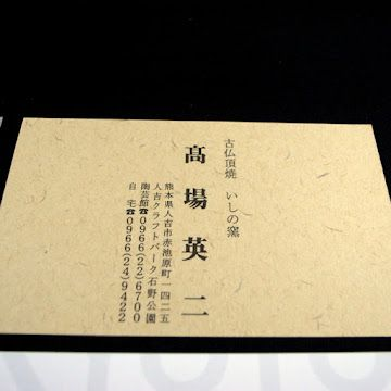 Japanese business card etiquette take the card by both hands bow japanese business card etiquette take the card by both hands bow read it and then but it your business card holder in your suit pocket colourmoves