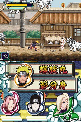 Naruto Shippuden: Naruto vs. Sasuke – Amazon Exclusive Figure Collection – Nintendo DS  http://www.cheapgamesshop.com/naruto-shippuden-naruto-vs-sasuke-amazon-exclusive-figure-collection-nintendo-ds/